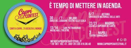 Capri Opera Contest