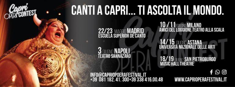 Iscrizione Capri Opera Contest